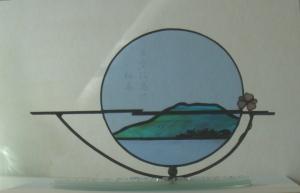 桜島オブジェ2